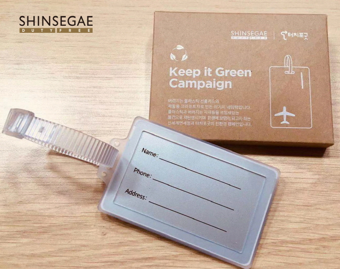 Shinsegae Makes Travel Tags with Old Prepaid Cards as Part of Upcycling Campaign