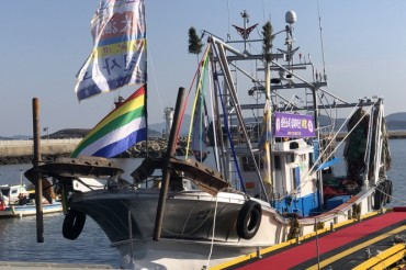 Sinan County Launches S. Korea's First Rent-a-Ship Program for Fishermen