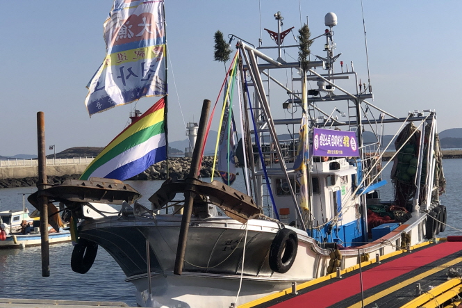 The program is expected to help those who cannot afford to purchase a fishing vessel. (image: Sinan County Office)