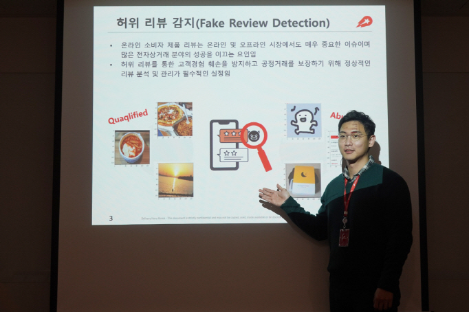 The technology developed by Delivery Hero Korea is a deep learning-based automatic classification AI process model that filters out fake food photo views and increases the accuracy of reliable reviews for consumers to refer to. (image: Delivery Hero Korea)