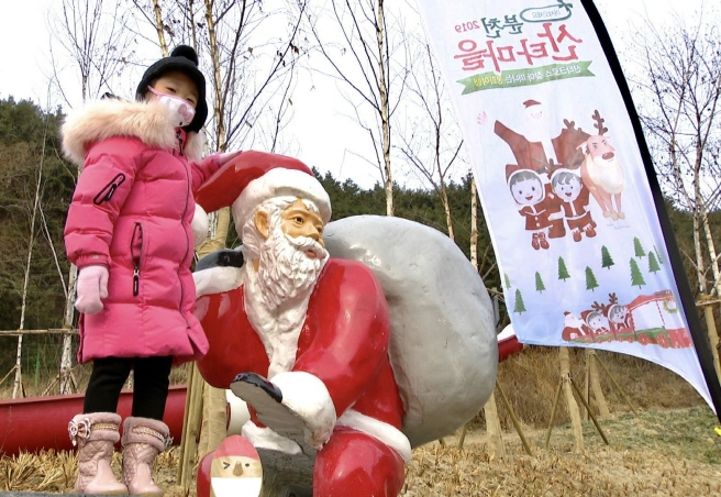 Bonghwa Santa Village Opens for Christmas