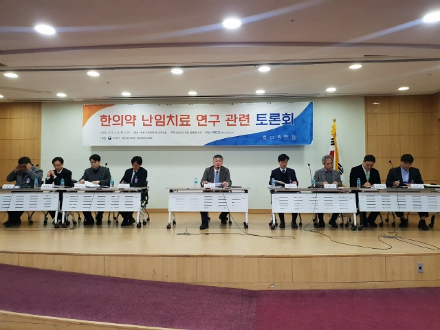 Koreans Debate Treating Infertility with Oriental Medicine