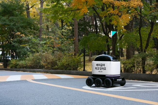 S. Korean Delivery Firm Successfully Tests Outdoor Delivery Robot
