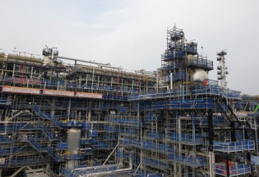 SK Energy Set to Complete Desulfurization Facility in S. Korea