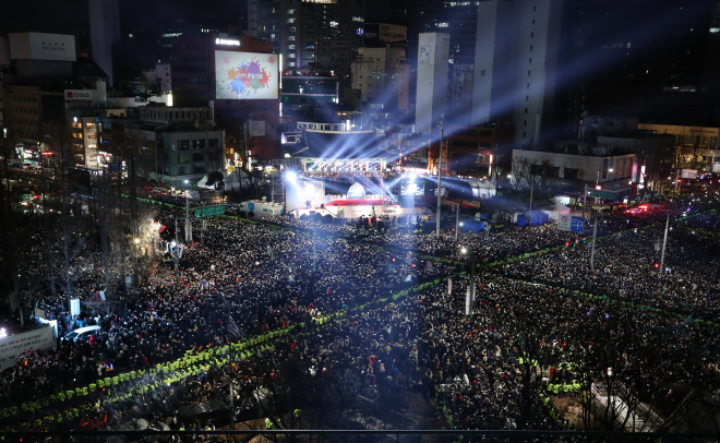 Koreans to Greet New Year with Bell-ringing Ceremonies Nationwide
