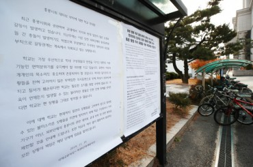 University Administrators, Students Butt Heads over Campus Posters