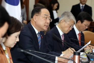 S. Korea to Set Up 300 bln-won Fund for Fintech Unicorns