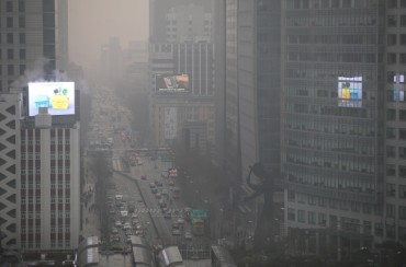 Ultrafine Dust Rising to 'Very Bad' Levels in Seoul