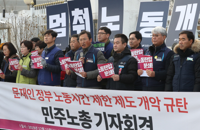 Militant KCTU Becomes No. 1 Labor Union in S. Korea