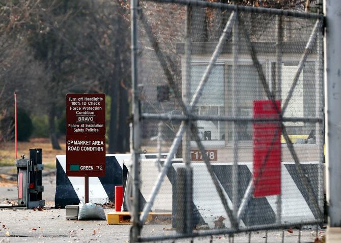 Seoul Set to Start Decontamination of Returned U.S. Military Bases