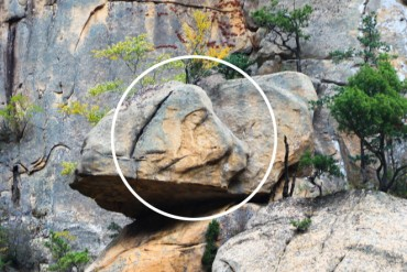 Hiker Finds 'Mary and Jesus' Rock on Mount Seorak