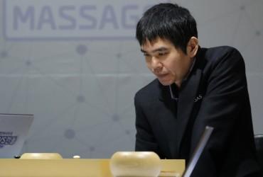 Revenge of Machine: Go Master Lee Se-dol Falls to AI Player