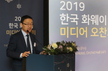 Huawei Eyes More Product Purchases, Investment in S. Korea amid U.S. Sanctions