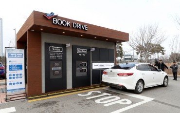 Incheon Library Introduces 24-hour Book Drive-thru Service