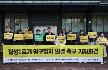 S. Korea Permanently Shuts Down 2nd Nuke Reactor