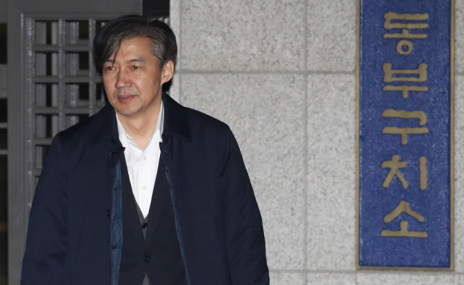 Arrest Warrant Rejected for Cho Kuk in Ex-vice Mayor's Bribery Case