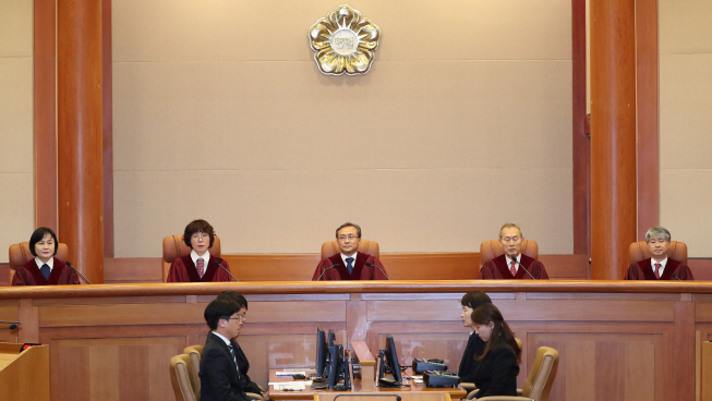 Constitutional Court Rejects Petition on 2015 Seoul-Tokyo Sex Slave Deal