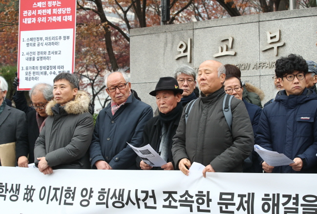 Civic Groups Call for Ministry Support in Verifying Truth Behind S. Korean Death in Madrid