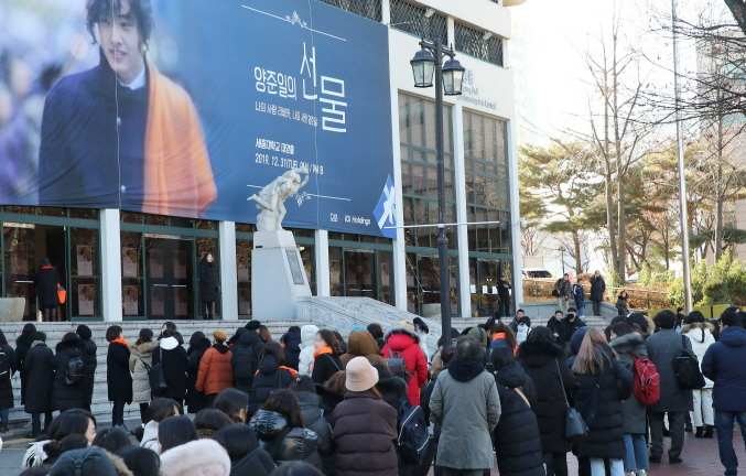 Fans wait in line outside a concert hall at Sejong University in Seoul to attend Yang Joon-il's fan meeting on Dec. 31, 2019. (Yonhap)