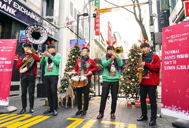 SKT to Offer Free Christmas Carol Streaming Service to Small Businesses