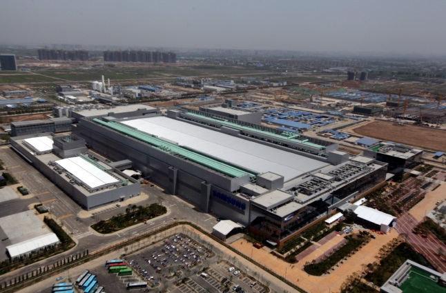 Samsung Electronics' chip production plant in Xian, China. (image: Samsung Electronics)