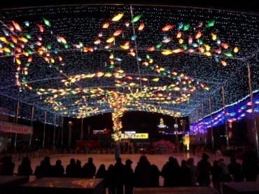 27,000 Lights Mark Beginning of Hwacheon Sancheoneo Ice Festival