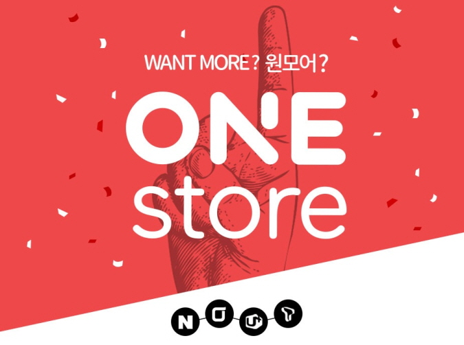 Korean App Market ONE Store Eyes Global Alliance to Compete with Google