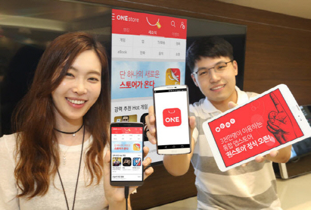 Homegrown App Market Draws Spotlight as Alternative to Google's Play Store