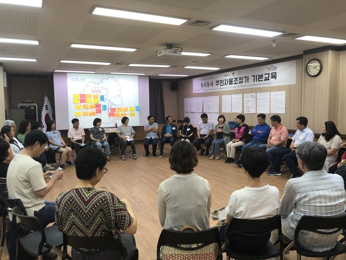 The training process took place over a total of 14 weeks, following a course on counseling techniques, coordination practice and communication chat room operation. (image: Seoul Metropolitan Government)