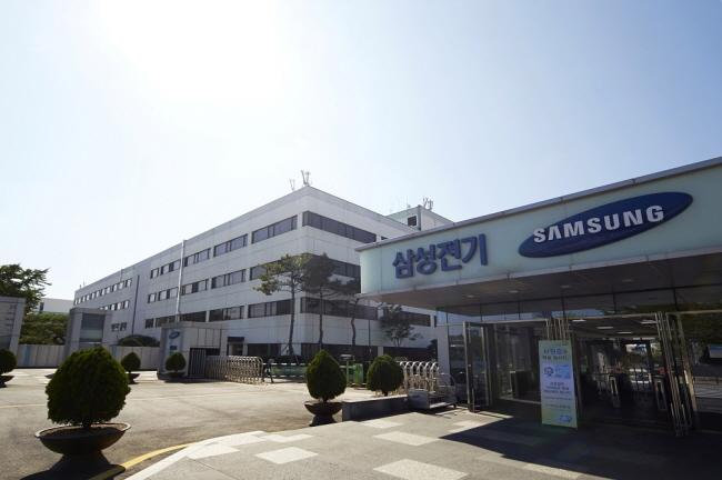 Samsung Electro-Mechanics to Shut Down HDI Production Unit in China