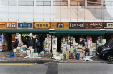 Cheonggyecheon Secondhand Book Street Visited by 2.65 mln Each Month