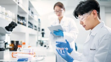 S. Korean Biotech Firms in Race for Coronavirus Treatment, Vaccine