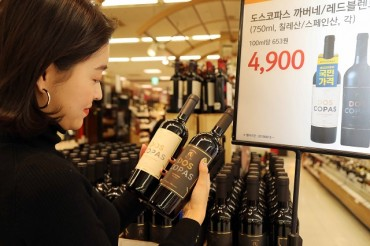 Wine Plays Key Role in Attracting Customers to Brick-and-Mortar Stores