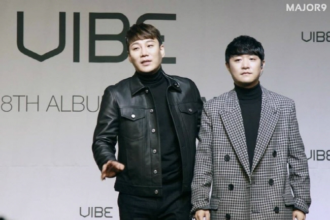 This image of singing duo Vibe comes from Major9 Entertainment.