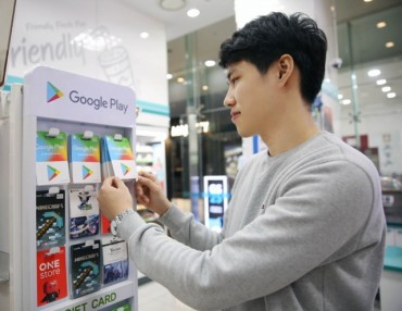 Mobile Coupons, Gift Cards Popular Lunar New Year Gifts