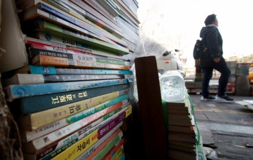 Children's Books, Secondhand Books Gain Popularity as Coronavirus Pandemic Drags On