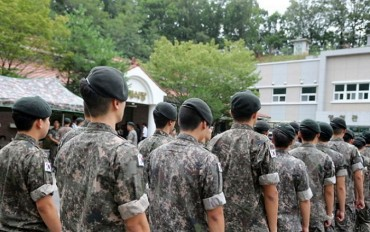 S. Korea to Abolish Military Guardhouse Facilities in July