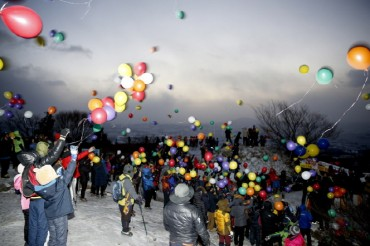 Jeju Province Asks Organizers to Stop Flying Balloons at Festivals