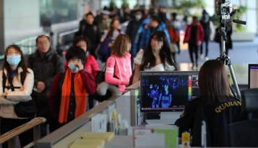 S. Korea Expands Strict Quarantine Screenings to Hong Kong, Macao