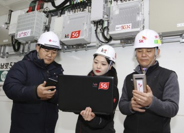 S. Korean Telcos to Share 5G Networks in Remote Areas