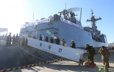 51.9 pct of S. Koreans Back Troop Dispatch to Strait of Hormuz