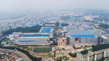 Power Outage at Samsung Chip Factory Halts Production
