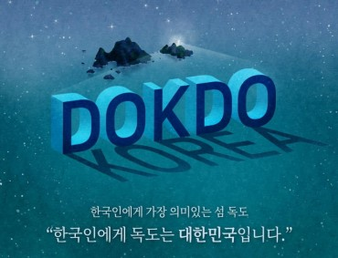 Civic Group Starts Campaign to Share Dokdo Posters for New Years