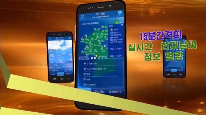 Weather App Goes Viral in N. Korea