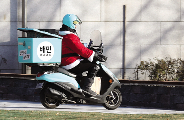 An employee of Baemin Rider. (Yonhap)