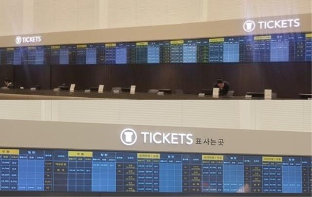 Growing Backlash as English Replacing Korean on Signs