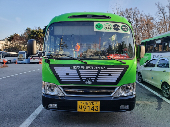 Eco-friendly Buses to Tackle Fine Dust in Seoul