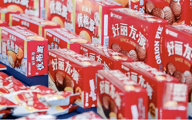 Orion Tops Chinese Brand Survey in Snack Pie Category for 6th Consecutive Year