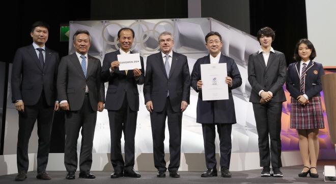 S. Korea Named Host of 2024 Winter Youth Olympics