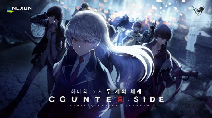 "This photo, provided by Nexon Co., shows the company's latest RPG, ""Counter Side."""